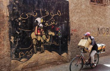 Maroc, In medina