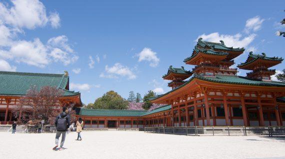 Japonia Heian