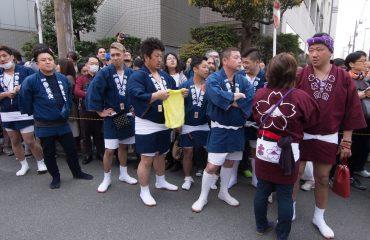 Japonia exact-3