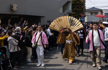 Japonia exact-4